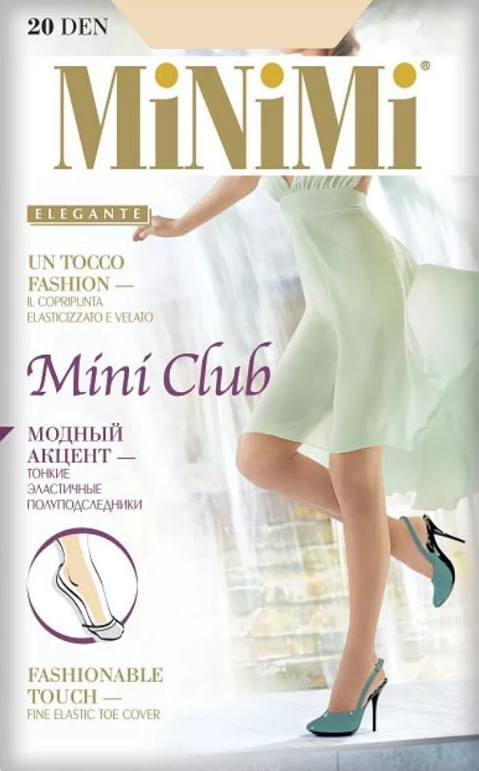 Модель MINI CLUB NEW